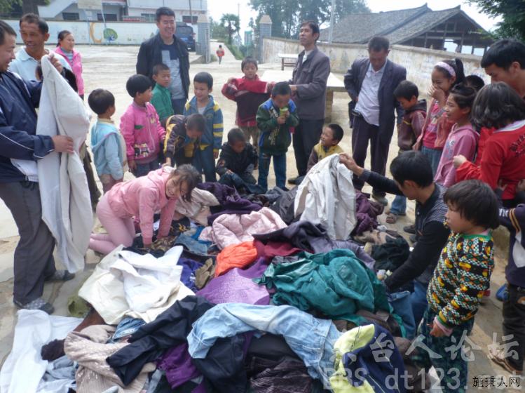 感谢东台人论坛组织的衣加衣活动让山区的留守儿童和孤残老人能过个温暖的冬天