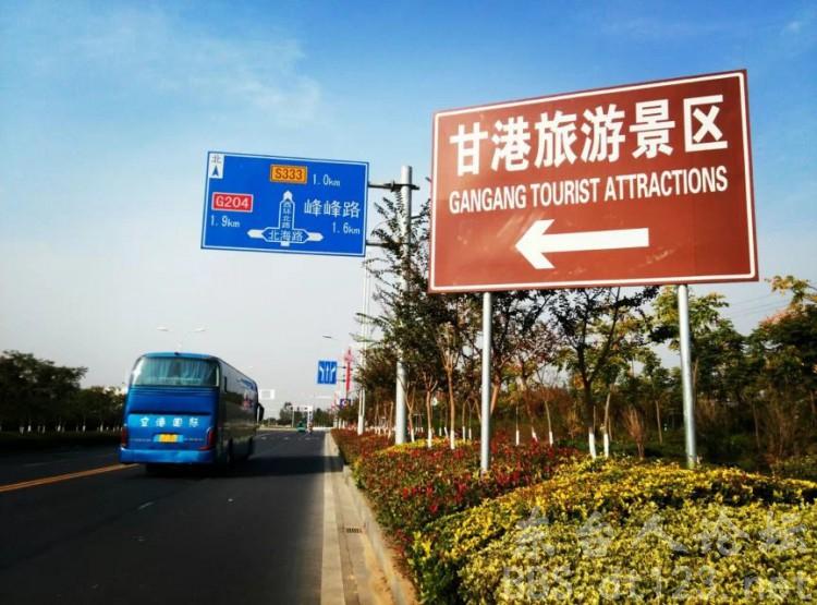 市区新增旅游交通指示牌图片