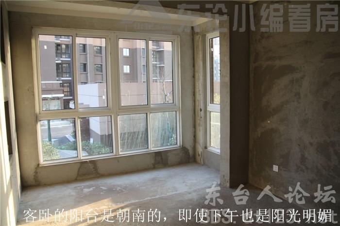 小编看房:润洋一品125平三室两厅一卫毛坯房