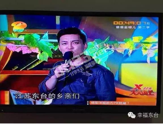 QQ图片20160524120329.png