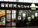 【东台亲子营】10月28日,陶艺小能手开始报