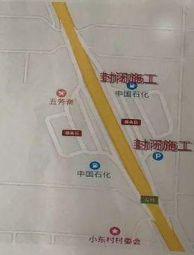 注意!关于G15通连方向东台服务区封闭施工