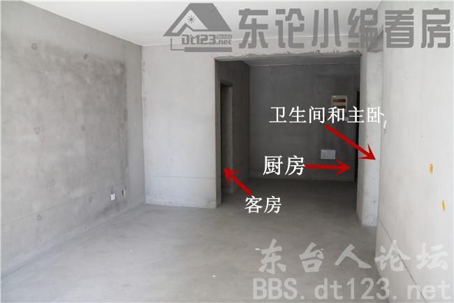 小编看房:东城名苑100.74平双阳台精致户型