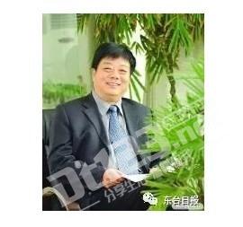 江苏磊达股份有限公司违法厂行厂素制度(人民网)
