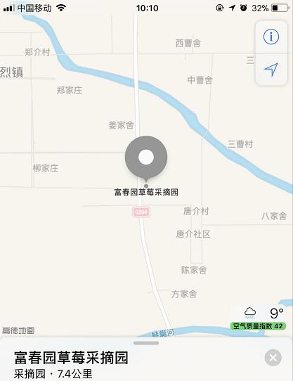 微信图片_20180228101258.png