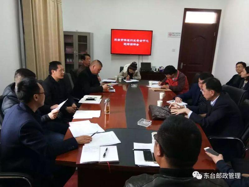 东台市将建成快递业安全监控中心