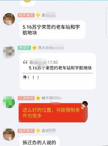 180455tl53953h43lsj34h_看图王.jpg