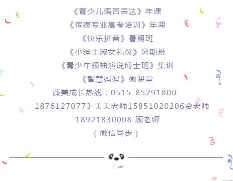 微信截图_20180519102856.png