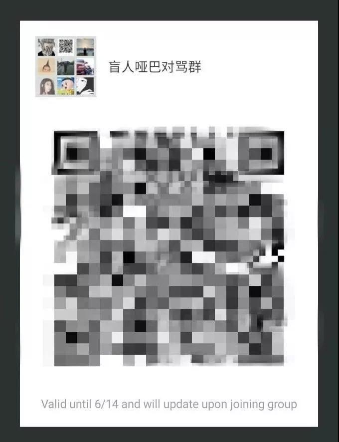 微信图片_20180608175346.jpg