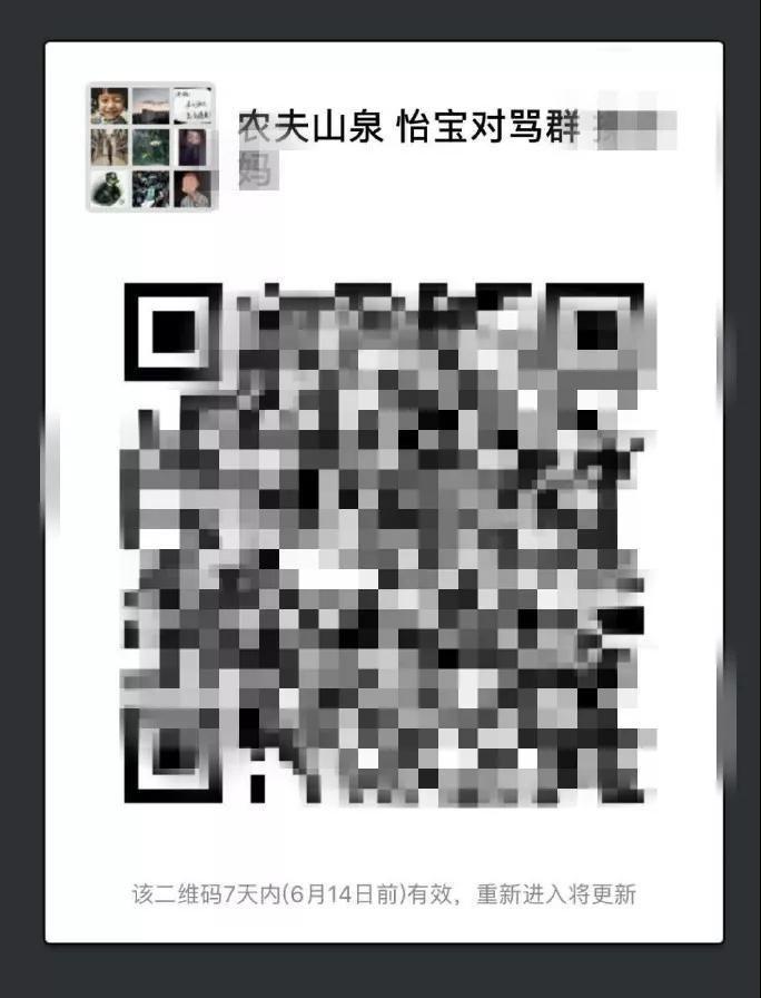 微信图片_20180608175350.jpg
