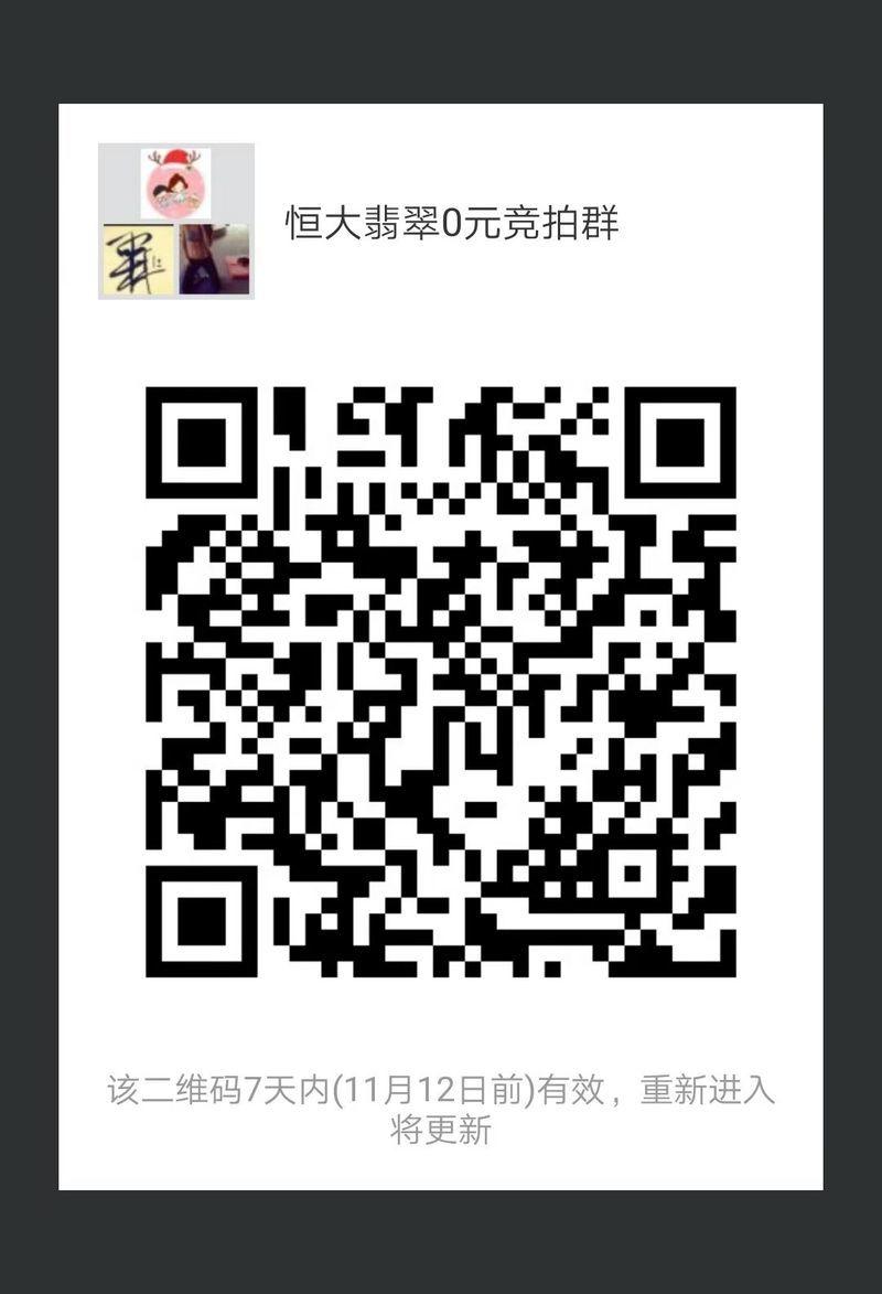 微信图片_20181105144057.jpg