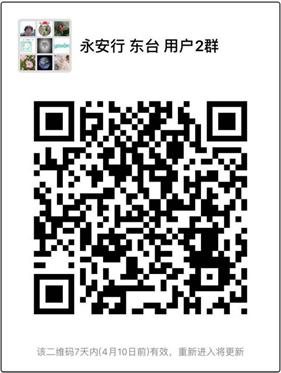 微信图片_20190413095111.png