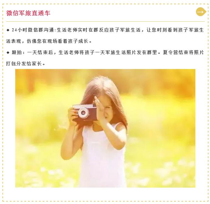 微信图片_20190419103017.png