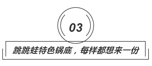 QQ截图20190611104946.png