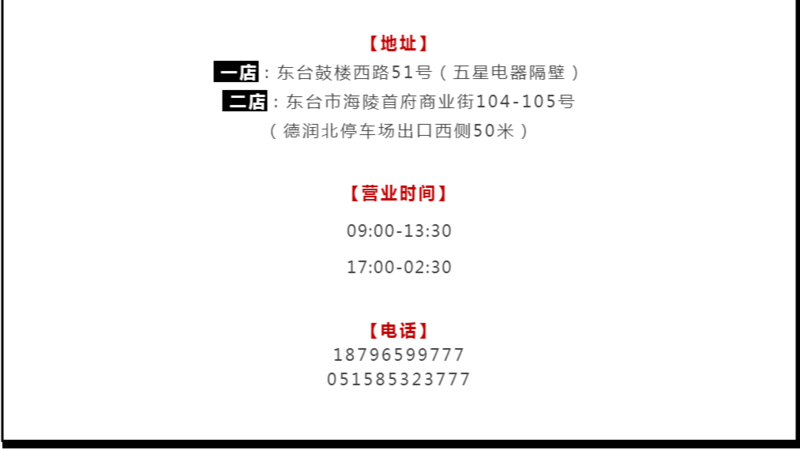 QQ截图20190611105219.png