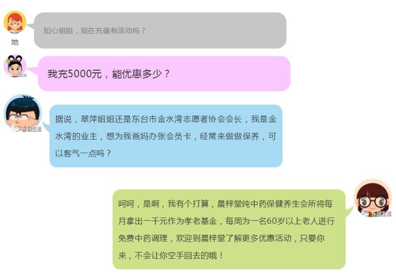QQ截图20190611161952.png