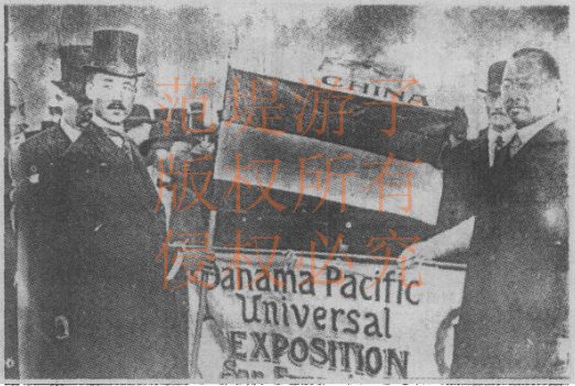 美国祝贺中国会场竖立的北洋政府五色旗_副本.png