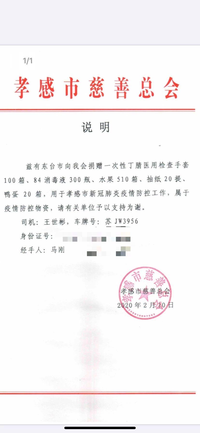 微信图片_20200212122809.jpg