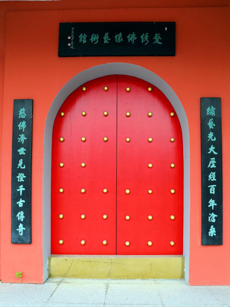 47.红杏古庙.jpg