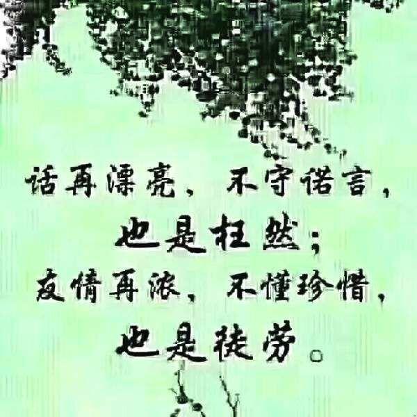 1596091573046345_875.jpg