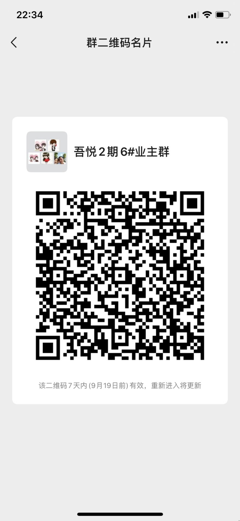 QQ图片20200912223451.png