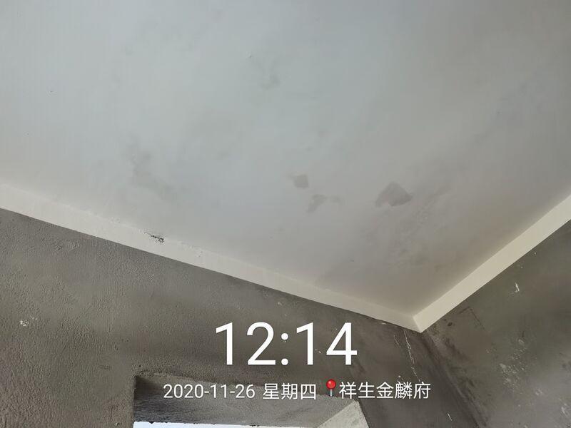 微信图片_20210104105624.jpg