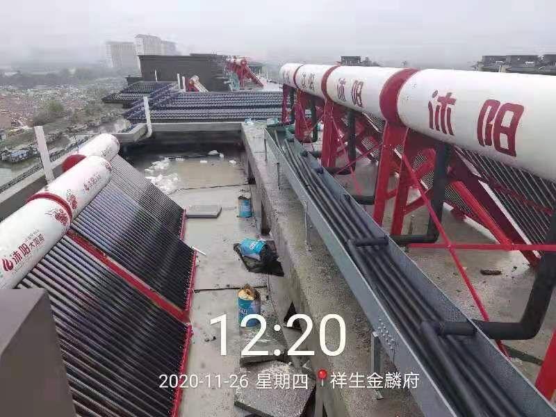 微信图片_20210104105632.jpg