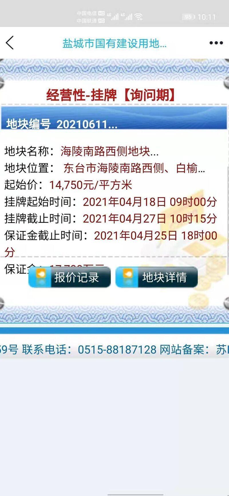 1619491427713702672.jpg