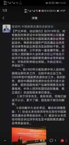 Screenshot_20210724_142425_com.ss.android.article.news.jpg